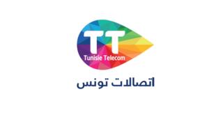 Tunisie Telecom lance la Promo Hajj à moitié prix !