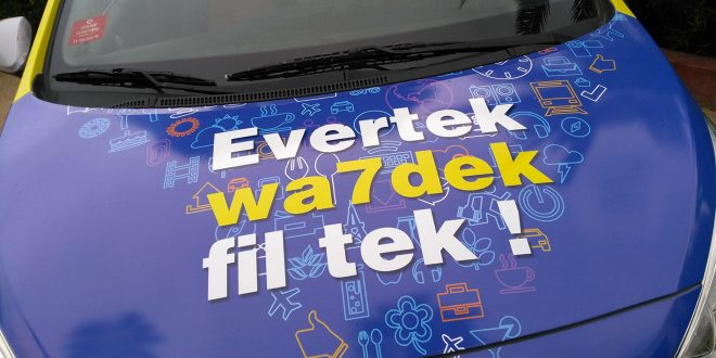 Evertek se lance dans le street marketing via Facebook Live